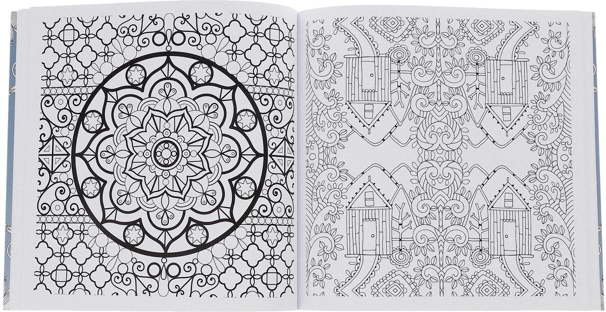 Winter Wonderland Patterns