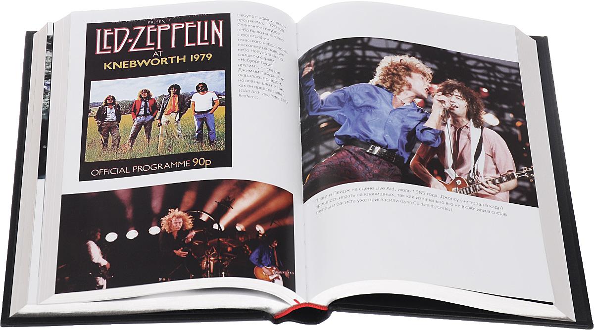Led Zeppelin. ����� ������ ������� �� ����� (���������� �������)