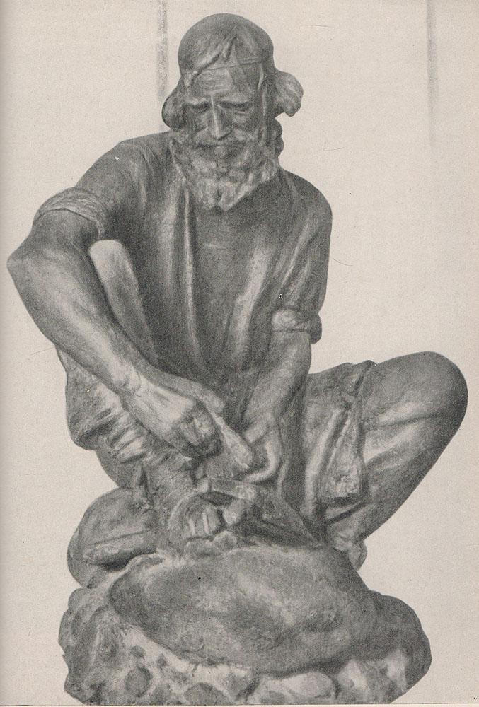 Выставка произведений лауреата сталинской премии скульптора Сергея Тимофеевича Коненкова. Каталог