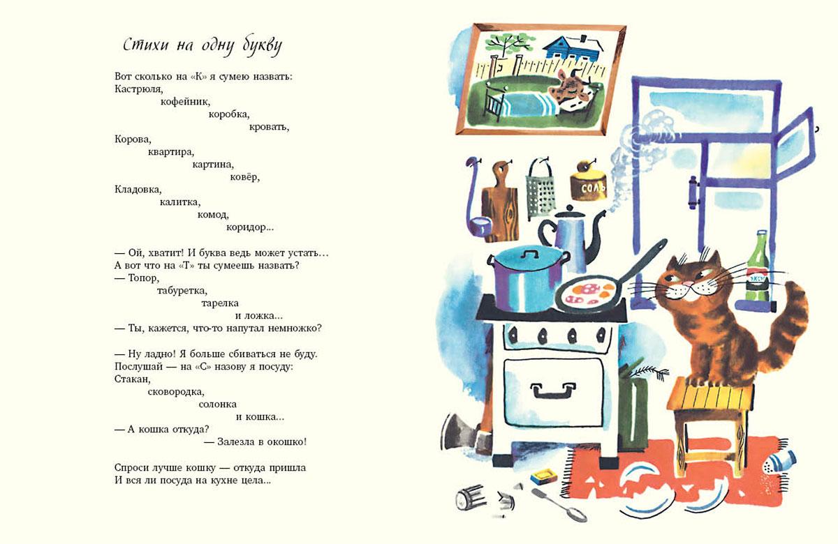 Веселые стихи для подарков
