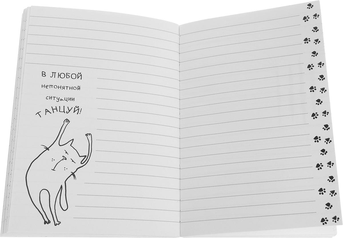 Кот и хозяин за работой. Блокнот