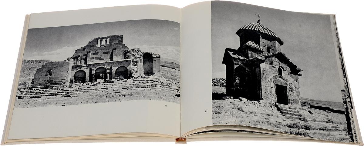 Памятники архитектуры в Советской Армении