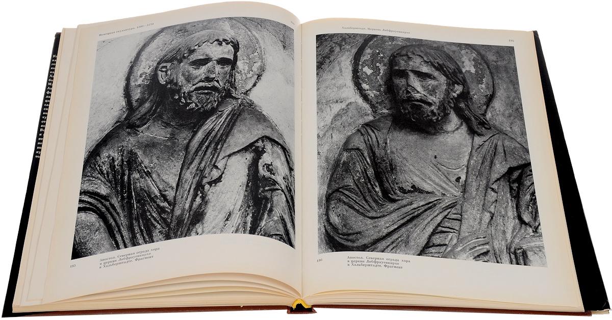 Немецкая скульптура. 1200-1270