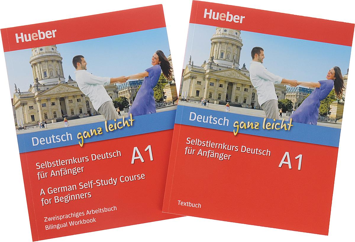 Deutsch ganz leicht A1: Selbstlernkurs Deutsch fur Anfanger / A German Self-Study Course for Beginners (комплект из 2 книг + 2 CD)
