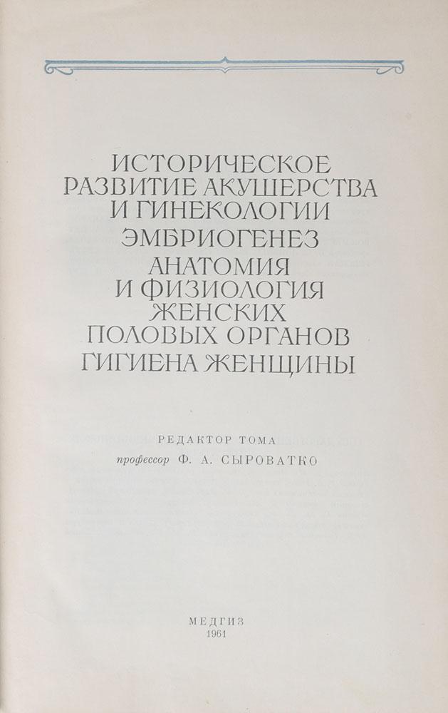 ����������� ����������� �� ���������� � ����������� (�������� �� 7 ����)