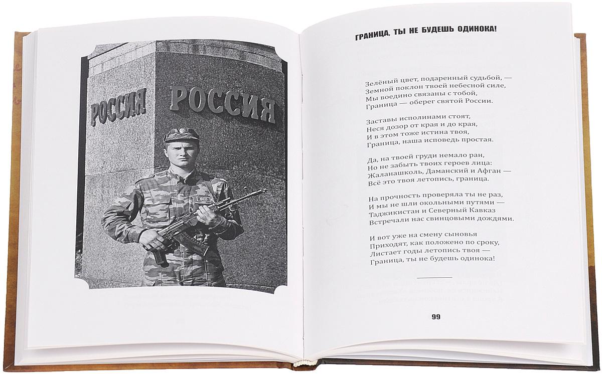 Сборник подделок русских знаменитостей со всего интернета 26 фотография