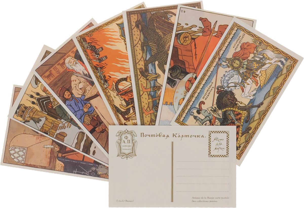Б. Зворыкин. Русские былины (набор из 8 открыток)