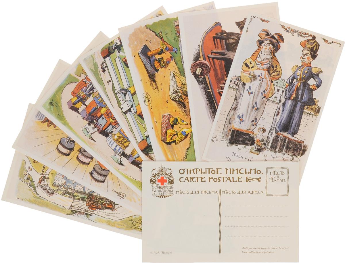 А. Бенуа. Игрушка (набор из 8 открыток)