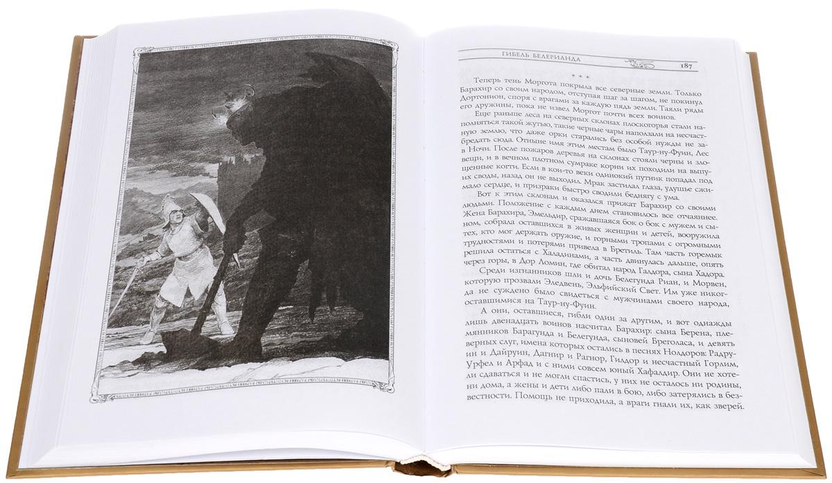 Властелин колец (комплект из 5 книг)