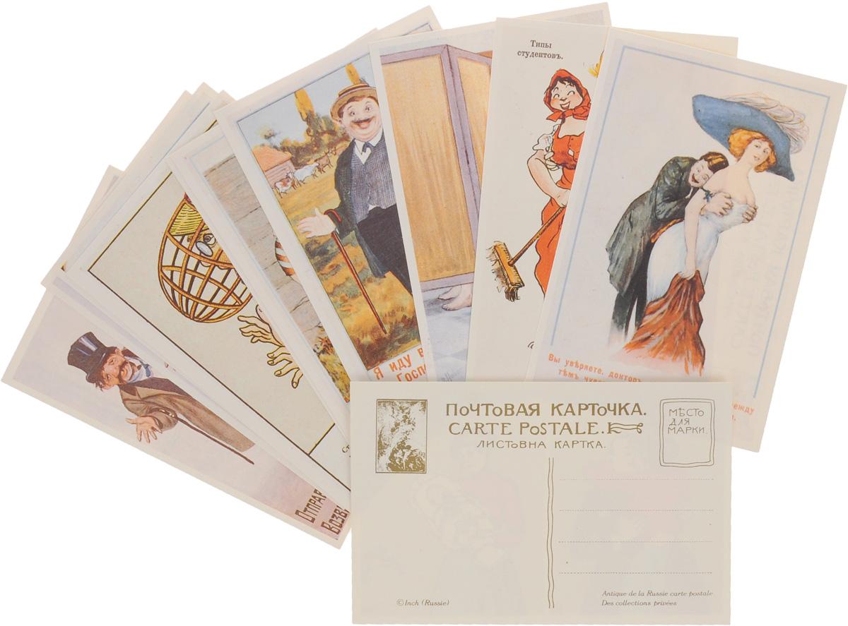 Русский юмор начала ХХ века (набор из 11 открыток)