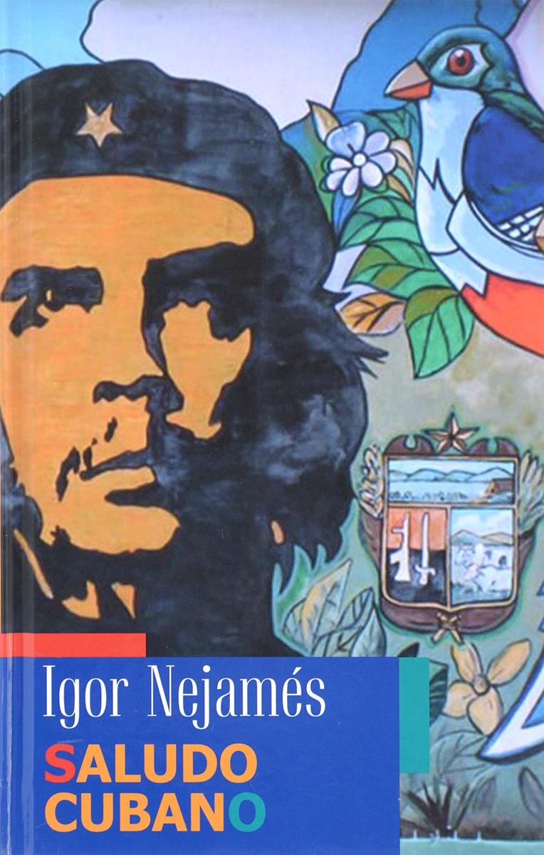 Кубинский привет / Saludo cubano