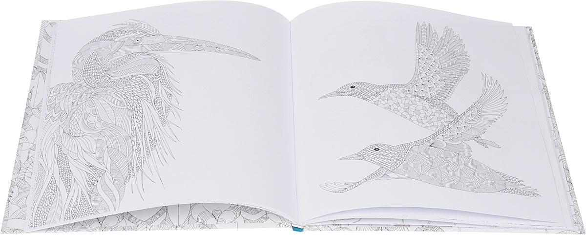В царстве животных. Книга для творчества и вдохновения