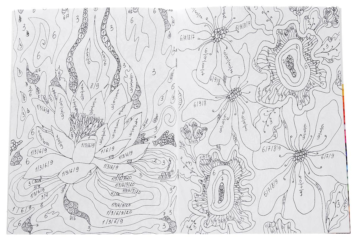Магические цветы. Рисунки для медитации