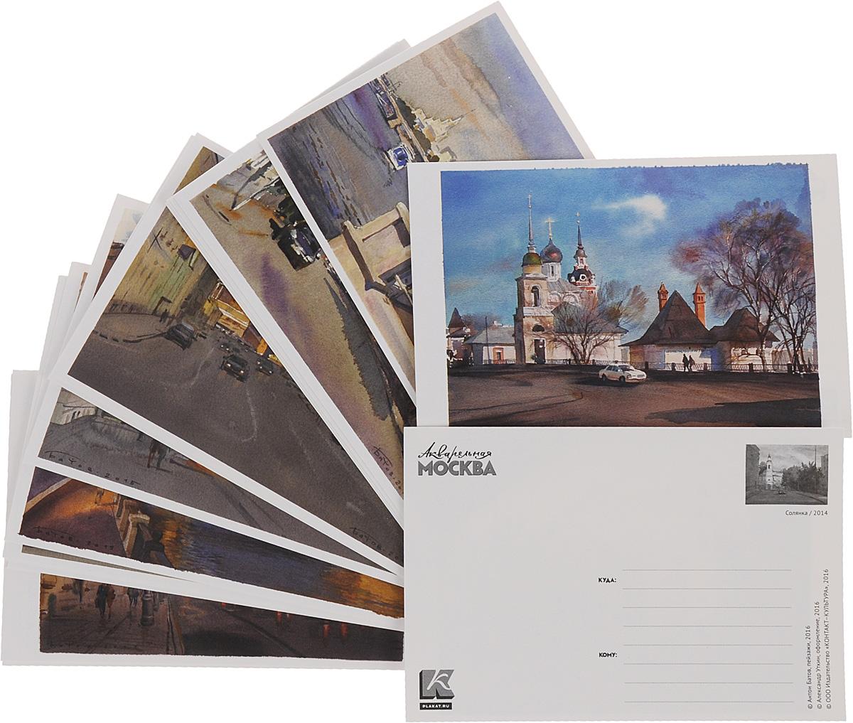 Акварельная Москва (набор из 16 открыток)