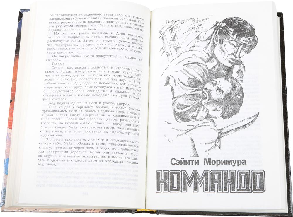 """Серия """"Супербоевик"""" (комплект из 11 книг)"""