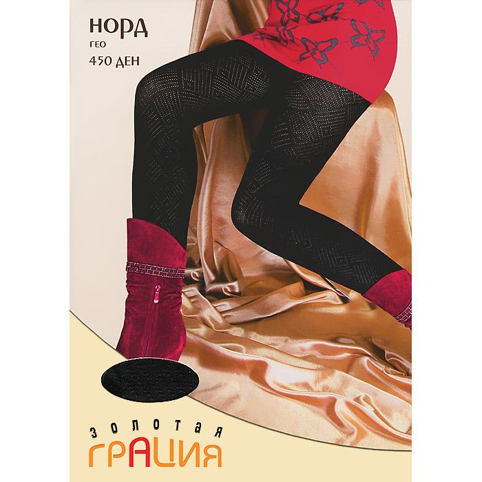 Колготки Норд Гео 450Норд Гео 450_черныйОчень теплые фантазийные колготки из акрила с красивым рисунком в виде плетения. Очень прочные, идеально облегают ноги. Плоские швы и ластовица обеспечивают дополнительный комфорт.