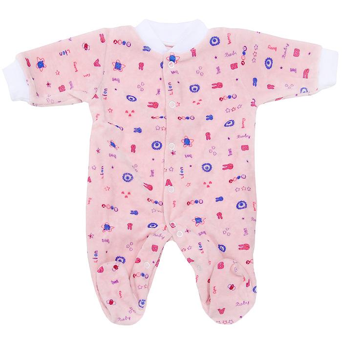 Комбинезон детский. 55-52655-526С комбинезоном Фреш Стайл спинка и ножки малыша всегда будут в тепле. Комбинезон с длинными рукавами и с закрытыми ножками, выполненный из мягкого и приятного на ощупь велюра, не сковывает движения младенца, идеален для использования днем и незаменим ночью, а удобные застежки-кнопки позволяют легко переодеть ребенка и не мешают ему во время сна. Комбинезон с забавным рисунком имеет воротничок и манжеты на рукавах, которые выполнены из трикотажного полотна. В таком комбинезоне ваш малыш будет чувствовать себя комфортно и уютно. Он согреет вашего ребенка в прохладную погоду и послужит замечательным дополнением к детскому гардеробу.