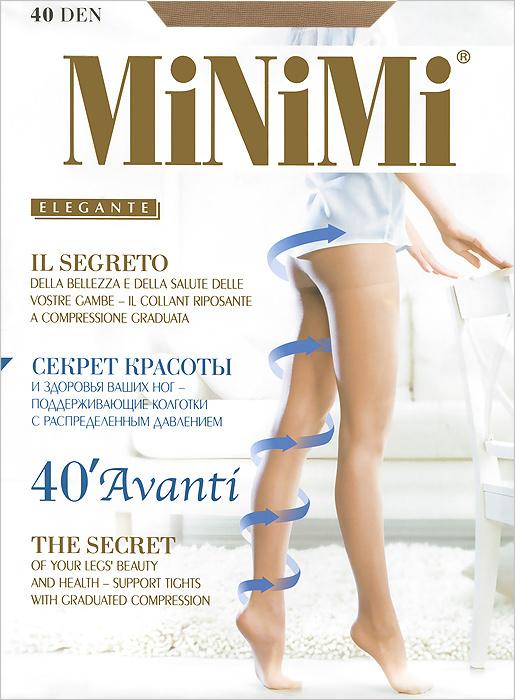 Колготки Avanti 40Avanti 40Эластичные поддерживающие колготки Avanti 40 с распределенным давлением, гигиеничной ластовицей, плоским швом и укрепленным мыском. Сформированная ступня. Плотность: 40 ден.