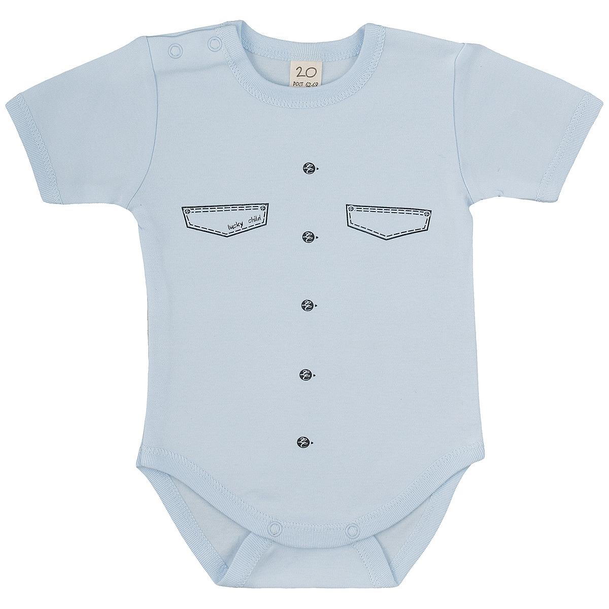 Боди-футболка для мальчика. 3-303-30Детское боди-футболка для мальчика Lucky Child с короткими рукавами послужит идеальным дополнением к гардеробу малыша в теплое время года, обеспечивая ему наибольший комфорт. Боди изготовлено из интерлока - натурального хлопка, благодаря чему оно необычайно мягкое и легкое, не раздражает нежную кожу ребенка и хорошо вентилируется, а эластичные швы приятны телу малыша и не препятствуют его движениям. Удобные застежки-кнопки по плечу и на ластовице помогают легко переодеть младенца и сменить подгузник. Боди спереди оформлено принтом имитирующим пуговички и нагрудные кармашки с клапанами. Боди полностью соответствует особенностям жизни малыша в ранний период, не стесняя и не ограничивая его в движениях. В нем ваш ребенок всегда будет в центре внимания.