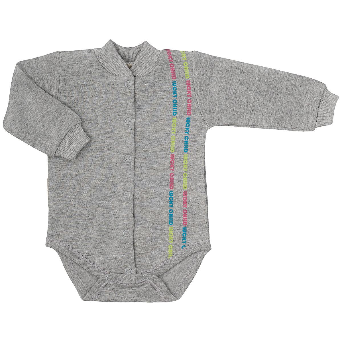 Боди детское. 1-61-6Детское боди Lucky Child с длинными рукавами послужит идеальным дополнением к гардеробу малыша, обеспечивая ему наибольший комфорт. Боди изготовлено из интерлока - натурального хлопка, благодаря чему оно необычайно мягкое и легкое, не раздражает нежную кожу ребенка и хорошо вентилируется, а эластичные швы приятны телу малыша и не препятствуют его движениям. Удобные застежки-кнопки спереди по всей длине и на ластовице помогают легко переодеть младенца и сменить подгузник. Боди спереди оформлено принтом в виде разноцветных надписей Lucky Child. Рукава дополнены эластичными трикотажными манжетами. Боди полностью соответствует особенностям жизни малыша в ранний период, не стесняя и не ограничивая его в движениях. В нем ваш ребенок всегда будет в центре внимания.