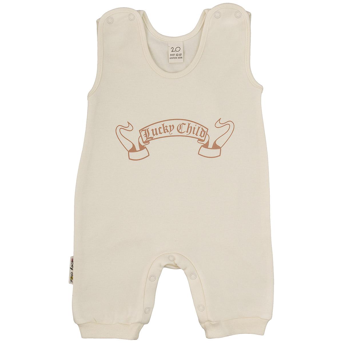 Ползунки-шорты с грудкой. 6-276-27Ползунки-шорты с грудкой Lucky Child - очень удобный и практичный вид одежды для малышей. Они отлично сочетаются с футболками и кофточками. Ползунки выполнены из интерлока - натурального хлопка, благодаря чему они необычайно мягкие и приятные на ощупь, не раздражают нежную кожу ребенка и хорошо вентилируются, а эластичные швы приятны телу малыша и не препятствуют его движениям. Ползунки-шорты без ножек, застегивающиеся сверху на кнопки, идеально подойдут вашему малышу, обеспечивая ему наибольший комфорт, подходят для ношения с подгузником и без него. Кнопки на ластовице помогают легко и без труда поменять подгузник в течение дня. Оформлены ползунки принтом в виде надписи Lucky Child. Ползунки-шорты с грудкой полностью соответствуют особенностям жизни малыша в ранний период, не стесняя и не ограничивая его в движениях!