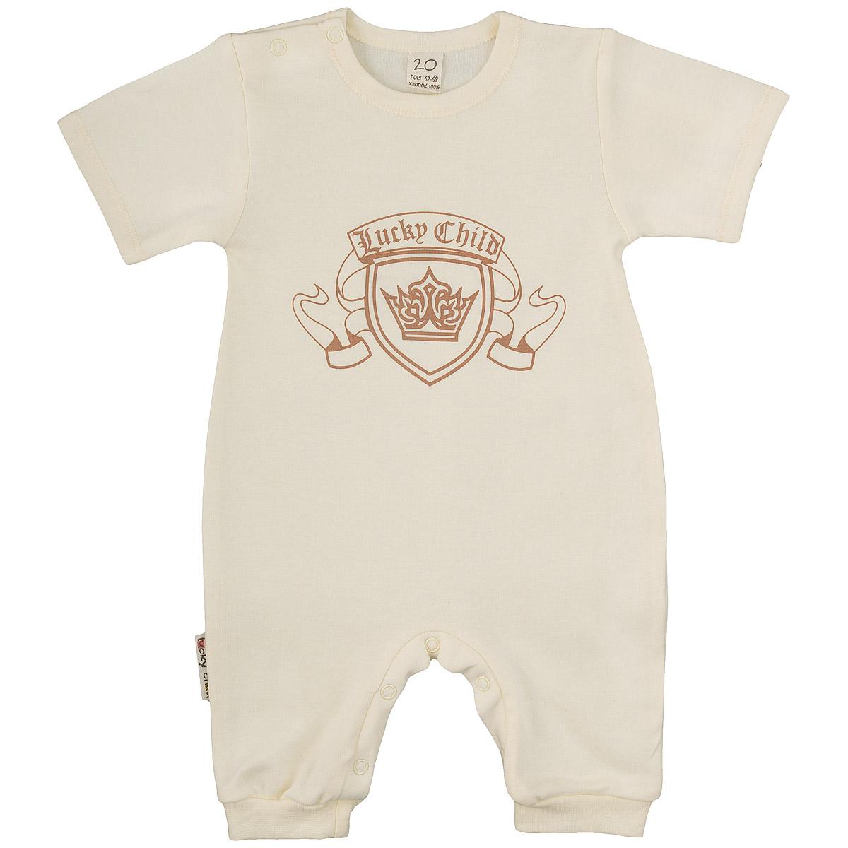 Боди/песочник6-28Песочник для новорожденного Lucky Child с короткими рукавами послужит идеальным дополнением к гардеробу вашего малыша, обеспечивая ему наибольший комфорт. Изготовленный из интерлока - натурального хлопка, он необычайно мягкий и легкий, не раздражает нежную кожу ребенка и хорошо вентилируется, а эластичные швы приятны телу малыша и не препятствуют его движениям. Удобные застежки-кнопки по плечу и на ластовице помогают легко переодеть младенца или сменить подгузник. На груди модель оформлена оригинальным притом в виде логотипа бренда. Песочник полностью соответствует особенностям жизни ребенка в ранний период, не стесняя и не ограничивая его в движениях. В нем ваш малыш всегда будет в центре внимания.