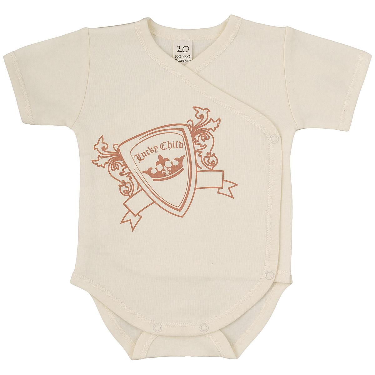 Боди детское. 6-516-51Детское боди Lucky Child с запахом и короткими рукавами послужит идеальным дополнением к гардеробу малыша в теплое время года, обеспечивая ему наибольший комфорт. Боди изготовлено из интерлока - натурального хлопка, благодаря чему оно необычайно мягкое и легкое, не раздражает нежную кожу ребенка и хорошо вентилируется, а эластичные швы приятны телу малыша и не препятствуют его движениям. Удобные застежки-кнопки спереди на ластовице помогают легко переодеть младенца и сменить подгузник. Боди спереди оформлено принтом в виде логотипа бренда. Боди полностью соответствует особенностям жизни малыша в ранний период, не стесняя и не ограничивая его в движениях. В нем ваш ребенок всегда будет в центре внимания.
