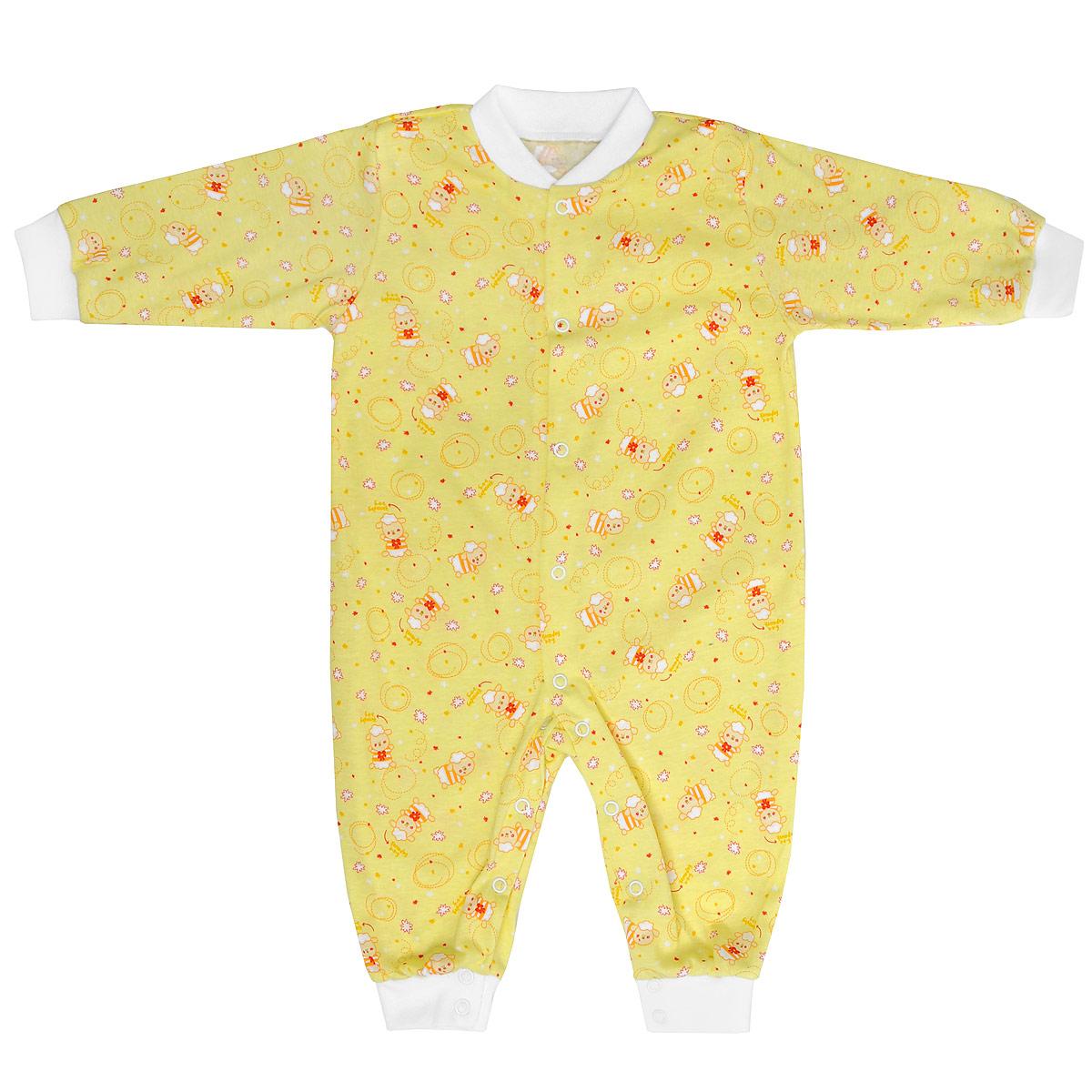 детская одежда лайф
