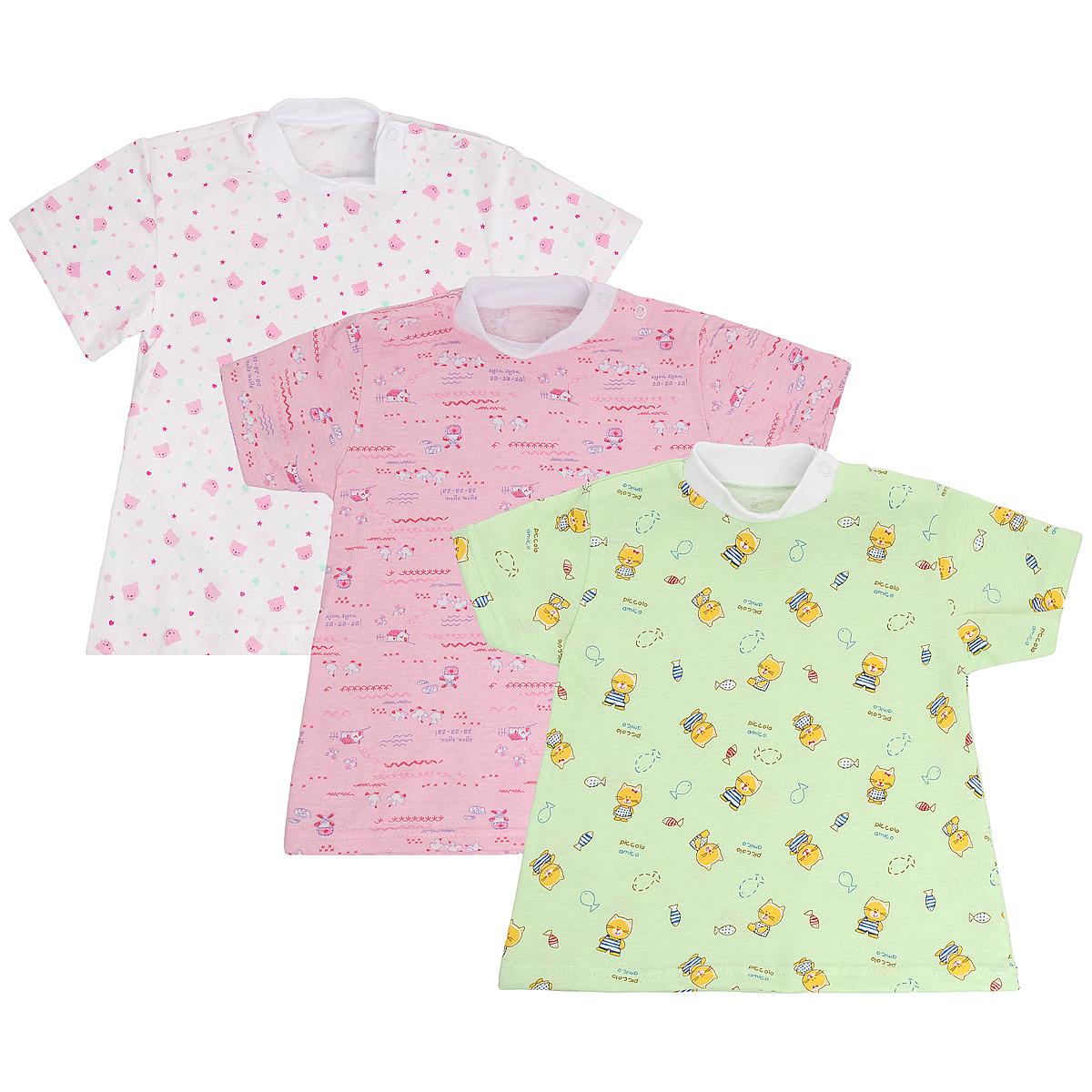 Футболка10-237дКомплект Фреш Стайл состоит из трех футболок для девочки. Кофточки с короткими рукавами послужат идеальным дополнением к гардеробу малышки, обеспечивая ей наибольший комфорт. Изготовленные из натурального хлопка, они необычайно мягкие и легкие, не раздражают нежную кожу ребенка и хорошо вентилируются, а эластичные швы приятны телу малышки и не препятствуют ее движениям. Удобные застежки-кнопки по плечу помогают легко переодеть ребенка. Воротник-стойка дополнен эластичной резинкой. Украшены футболочки яркими рисунками. Оригинальный дизайн и яркая расцветка делают эти футболочки модным и стильным предметом детского гардероба. В них вашей малышке всегда будет комфортно и уютно. УВАЖАЕМЫЕ КЛИЕНТЫ! Обращаем ваше внимание на возможные изменения в дизайне, связанные с ассортиментом продукции: рисунок и цветовая гамма могут отличаться от представленного на изображении. Возможные варианты рисунков и цветов представлены на отдельном...