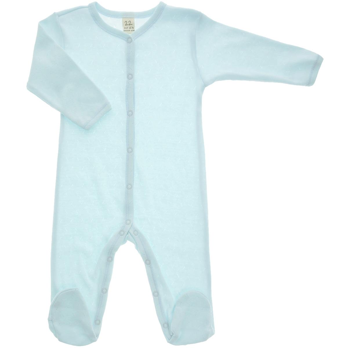 Комбинезон детский Ажур. 0-120-12Детский комбинезон Lucky Child - очень удобный и практичный вид одежды для малышей. Комбинезон выполнен из натурального хлопка, благодаря чему он необычайно мягкий и приятный на ощупь, не раздражают нежную кожу ребенка и хорошо вентилируются, а эластичные швы приятны телу малыша и не препятствуют его движениям. Комбинезон с длинными рукавами и закрытыми ножками имеет застежки-кнопки от горловины до щиколоток, которые помогают легко переодеть младенца или сменить подгузник. Модель выполнена из ткани с ажурным узором. С детским комбинезоном Lucky Child спинка и ножки вашего малыша всегда будут в тепле, он идеален для использования днем и незаменим ночью. Комбинезон полностью соответствует особенностям жизни младенца в ранний период, не стесняя и не ограничивая его в движениях!