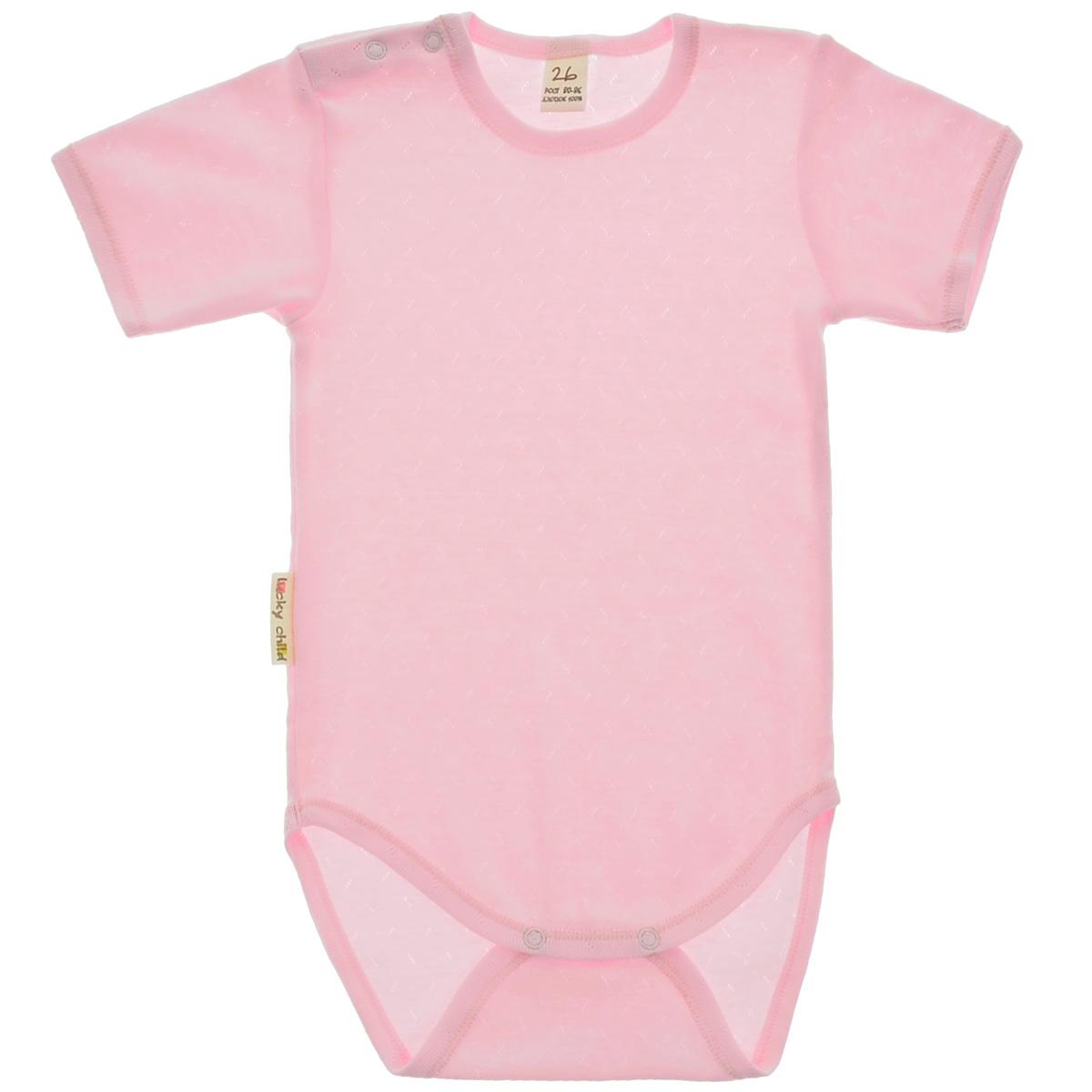 Боди-футболка детское Ажур. 0-300-30Детское боди-футболка Lucky Child с короткими рукавами послужит идеальным дополнением к гардеробу малыша в теплое время года, обеспечивая ему наибольший комфорт. Боди изготовлено из натурального хлопка, благодаря чему оно необычайно мягкое и легкое, не раздражает нежную кожу ребенка и хорошо вентилируется, а эластичные швы приятны телу малыша и не препятствуют его движениям. Удобные застежки-кнопки по плечу и на ластовице помогают легко переодеть младенца и сменить подгузник. Боди выполнено из ткани с ажурным узором. Боди полностью соответствует особенностям жизни малыша в ранний период, не стесняя и не ограничивая его в движениях. В нем ваш ребенок всегда будет в центре внимания.