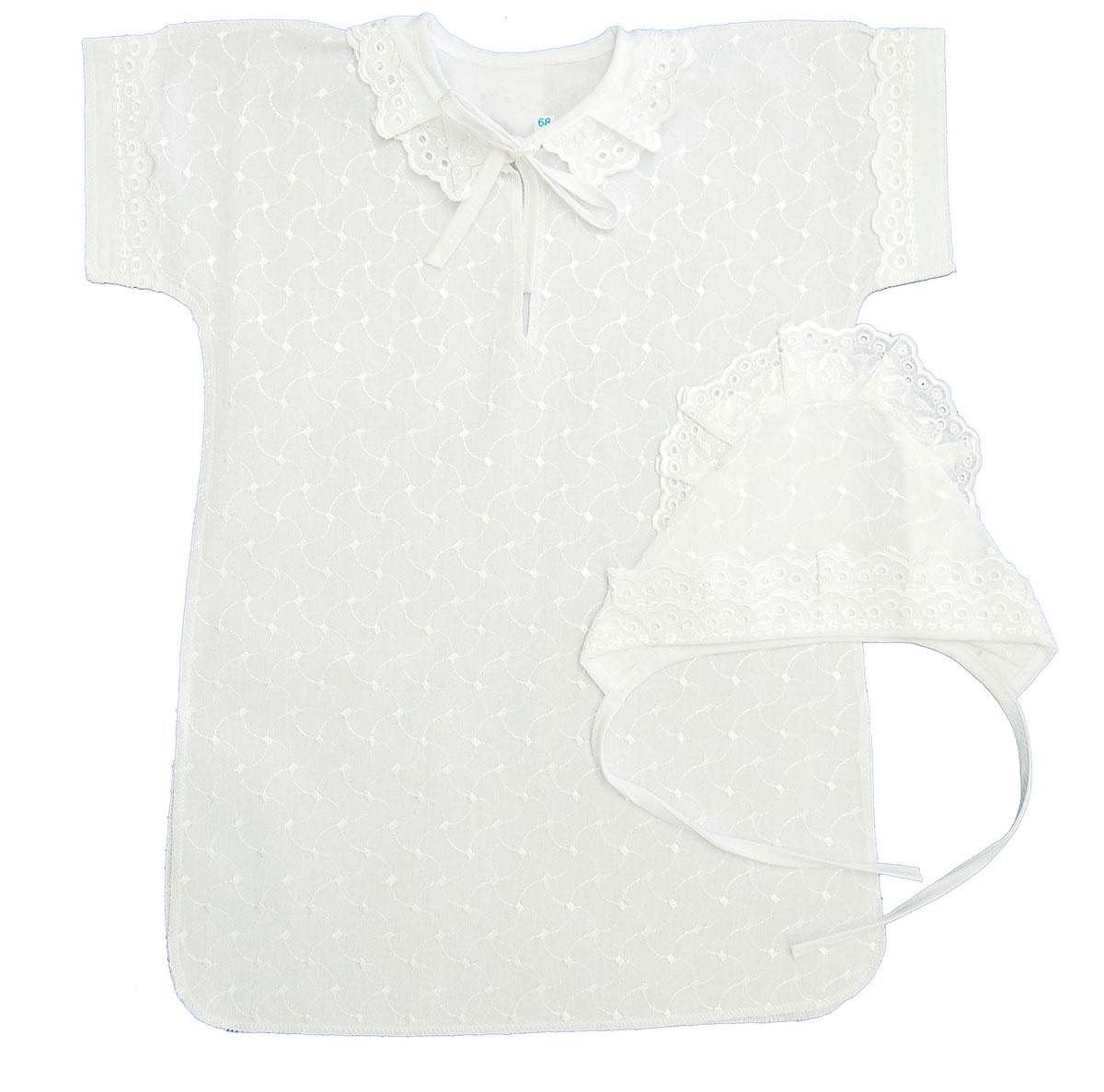 Крестильный набор1403Великолепный комплект для крещения Трон-плюс состоит из рубашки и чепчика. Изготовленный из натурального хлопка, он необычайно мягкий и приятный на ощупь, не сковывает движения младенца и позволяет коже дышать, не раздражает нежную кожу ребенка, обеспечивая ему наибольший комфорт. Рубашечка прямого кроя с короткими цельнокроенными рукавами спереди украшена вышивкой. Вырез горловины дополнен завязками и украшен ажурными рюшами. Край рукавов также украшен ажурными рюшами. Низ изделия по бокам дополнен двумя разрезами. Мягкий чепчик необходим любому младенцу, он защищает еще не заросший родничок, щадит чувствительный слух малыша, прикрывая ушки, и предохраняет от теплопотерь. Чепчик украшен вышивкой, ажурными рюшами. Затылочная часть рюшей изи широкого шитья. Такой комплект станет незаменимым для обряда Крещения и поможет сделать его запоминающимся.