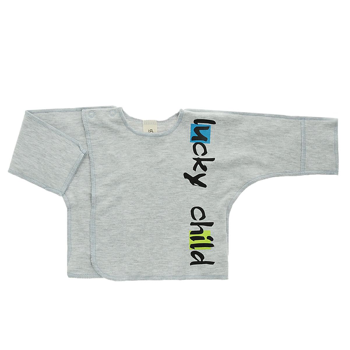 Распашонка. 1-81-8Распашонка для новорожденного Lucky Child с длинными рукавами послужит идеальным дополнением к гардеробу вашего малыша, обеспечивая ему наибольший комфорт. Распашонка изготовлена из интерлока - натурального хлопка, благодаря чему она необычайно мягкая и легкая, не раздражает нежную кожу ребенка и хорошо вентилируется, а эластичные швы приятны телу малыша и не препятствуют его движениям. Распашонка-кимоно для новорожденного с закрытыми ручками, выполненная швами наружу, спереди оформлена надписью Lucky Child. Благодаря системе застежек-кнопок по принципу кимоно модель можно полностью расстегнуть. А благодаря рукавичкам ребенок не поцарапает себя. Распашонка полностью соответствует особенностям жизни ребенка в ранний период, не стесняя и не ограничивая его в движениях. В ней ваш малыш всегда будет в центре внимания.