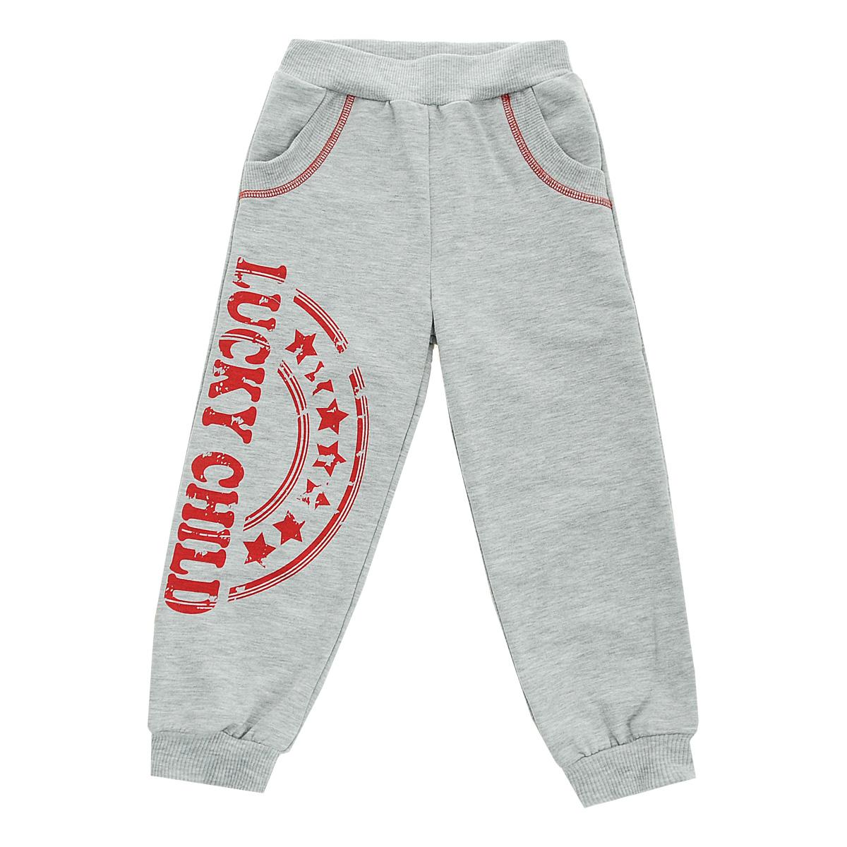 Брюки детские. 8-98-9Детские брюки Lucky Child идеально подойдут вашему малышу. Изготовленные из интерлока - натурального хлопка, они необычайно мягкие и приятные на ощупь, не сковывают движения ребенка и позволяют коже дышать, не раздражают даже самую нежную и чувствительную кожу малыша, обеспечивая ему наибольший комфорт. Брюки на талии имеют широкую эластичную резинку, благодаря чему они не сдавливают животик ребенка и не сползают. Снизу брючины дополнены широкими трикотажными манжетами. По бокам имеются втачные кармашки. Спереди на правой брючине они декорированы оригинальным принтом Lucky Child. Оригинальный современный дизайн и модная расцветка делают эти брюки модным и стильным предметом детского гардероба. В них ваш ребенок будет чувствовать себя уютно и комфортно и всегда будет в центре внимания!