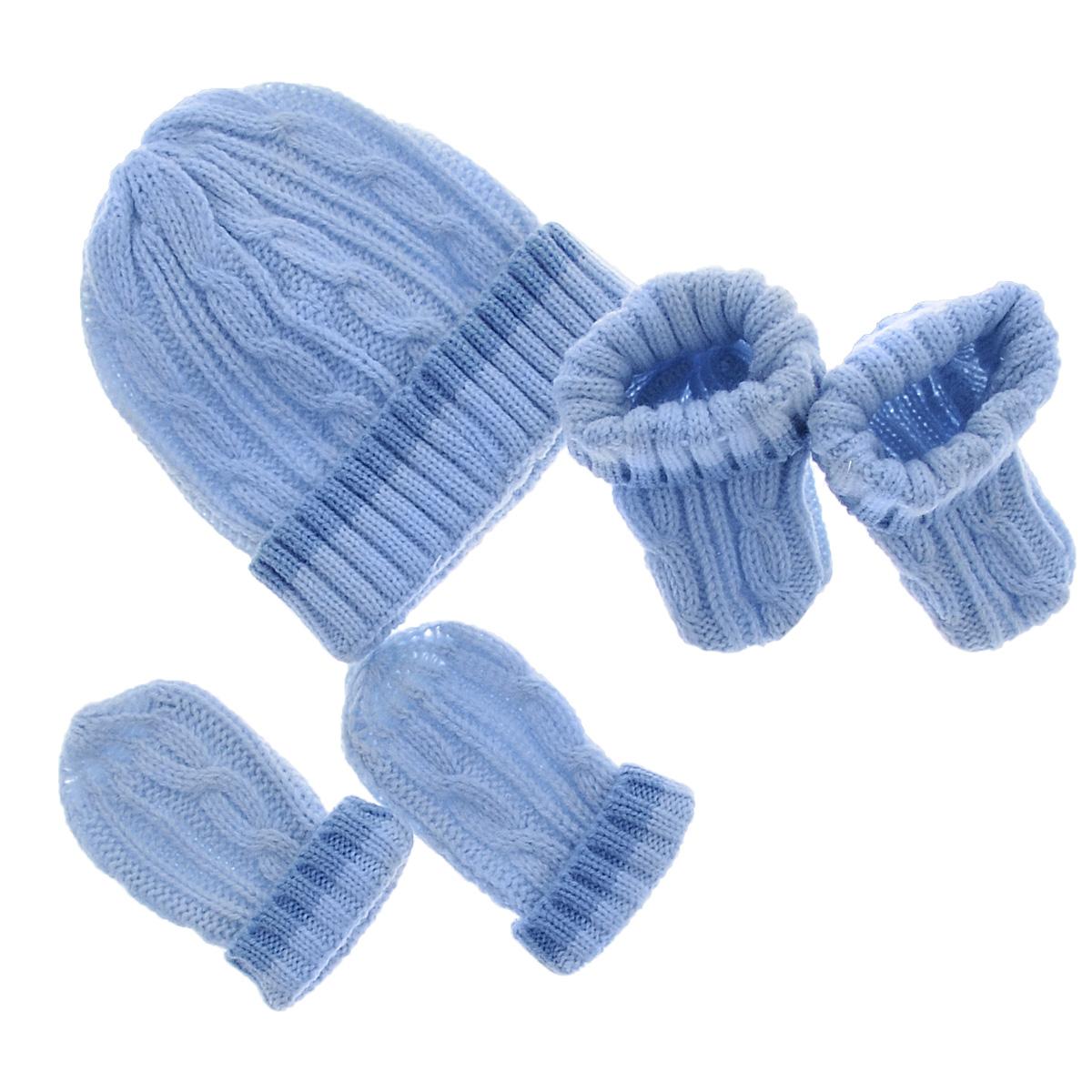Комплект одежды07097Вязаный комплект для новорожденного Luvable Friends - это замечательный подарок, который прекрасно подойдет для первых дней жизни малыша. Комплект состоит из шапочки, рукавичек и пинеток. Изготовленный из акрила, он необычайно мягкий и приятный на ощупь, хорошо сохраняет тепло, не сковывает движения малыша и позволяет коже дышать, не раздражает даже самую нежную и чувствительную кожу ребенка, обеспечивая ему наибольший комфорт. Мягкая шапочка с отворотом, необходимая любому младенцу, защищает еще не заросший родничок, щадит чувствительный слух малыша, прикрывая ушки, и предохраняет от теплопотерь. С рукавичками и пинетками ручки и ножки вашего малыша всегда будут в тепле. В таком комплекте ваш малыш будет чувствовать себя комфортно, уютно и всегда будет в центре внимания! Все предметы комплекта упакованы в подарочную коробку, перевязанную атласной ленточкой. Идеально подходит в качестве подарка для малыша!