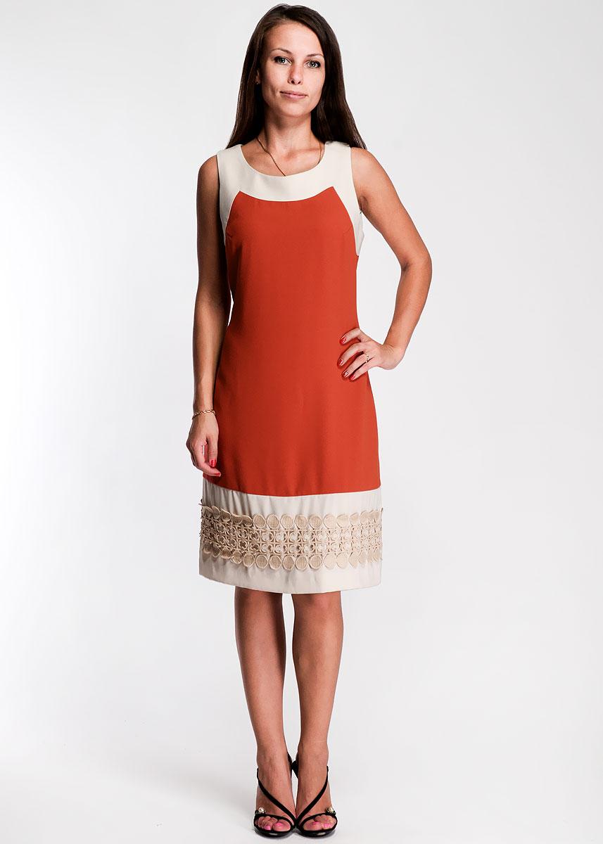 Платье. 0153110152301531101523Платье Корте Инглес. Стильное платье Antea из полиэстера с добавлением эластана - прекрасный вариант для праздника и для повседневной носки. Модель А-силуэта с круглым вырезом горловины, на широких бретелях, сзади застегивается на потайную молнию. Контрастная отделка горловины и проймы, а также кружево по низу подола освежают строгий крой и придают образу элегантности. В таком наряде вы, безусловно, привлечете восхищенные взгляды окружающих.