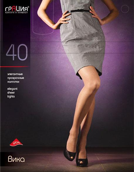 Колготки Вика 40Вика 40Элегантные прозрачные колготки с усиленным торсом и уплотненным мыском. Комфортно облегают и создают приятное ощущение подтянутости. Плотность: 40 ден.