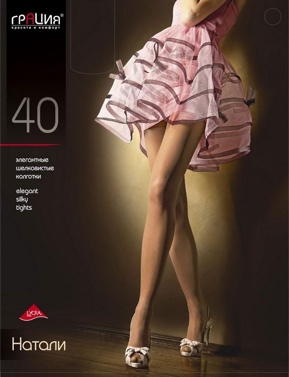 Колготки классические Натали 40Натали 40Плотность: 40 ден. Эластичные и шелковистые колготки с легким поддерживающим эффектом. Ластовица и плоские швы придают дополнительный комфорт. Усиленный верх и уплотненный мысок обеспечивают повышенную прочность. Все модели для коллекции Грация Fashion разработаны одним из ведущих итальянских дизайнеров в области женской одежды Claudio Domiani. В Италии, столице моды, считается, что именно фантазийные колготки - неотъемлемая часть привлекательного женского образа. Грация Fashion - самая свежая линия фантазийных колготок. С коллекцией колготок Грация Fashion менять свой образ стало значительно проще. Товар сертифицирован.