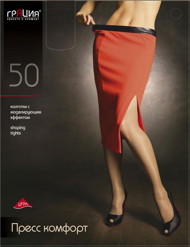 Колготки классические Пресс комфорт 50Пресс комфорт 50Плотность: 50 ден. Комфортные колготки с моделирующим эффектом. Распределенное по ноге давление помогает бороться с усталостью ног (хороши для женщин, которые целый день проводят на ногах). Усиленное давление в области бедер, придает эффект большей стройности фигуры. Колготки с хлопчатобумажной ластовицей и комфортными плоскими швами. В коллекциях колготок Грация представлены модели, которые станут удачным дополнением к гардеробу любой женщины. Модели с заниженной и классической линией талии, совсем тоненькие с эффектом прохлады для жарких дней и утепленные с добавлением шерсти. Любая модница знает, что особое внимание при выборе одежки для своих ножек следует уделять фактуре изделия. В коллекции колготок Грация вы найдете и шелковистые колготки с добавлением лайкры, которые окутают ваши ножки легким мерцанием, и более строгие матовые модели. Но главная особенность колготок Грация - их практичность: они устойчивы к появлению затяжек и очень прочны. В...