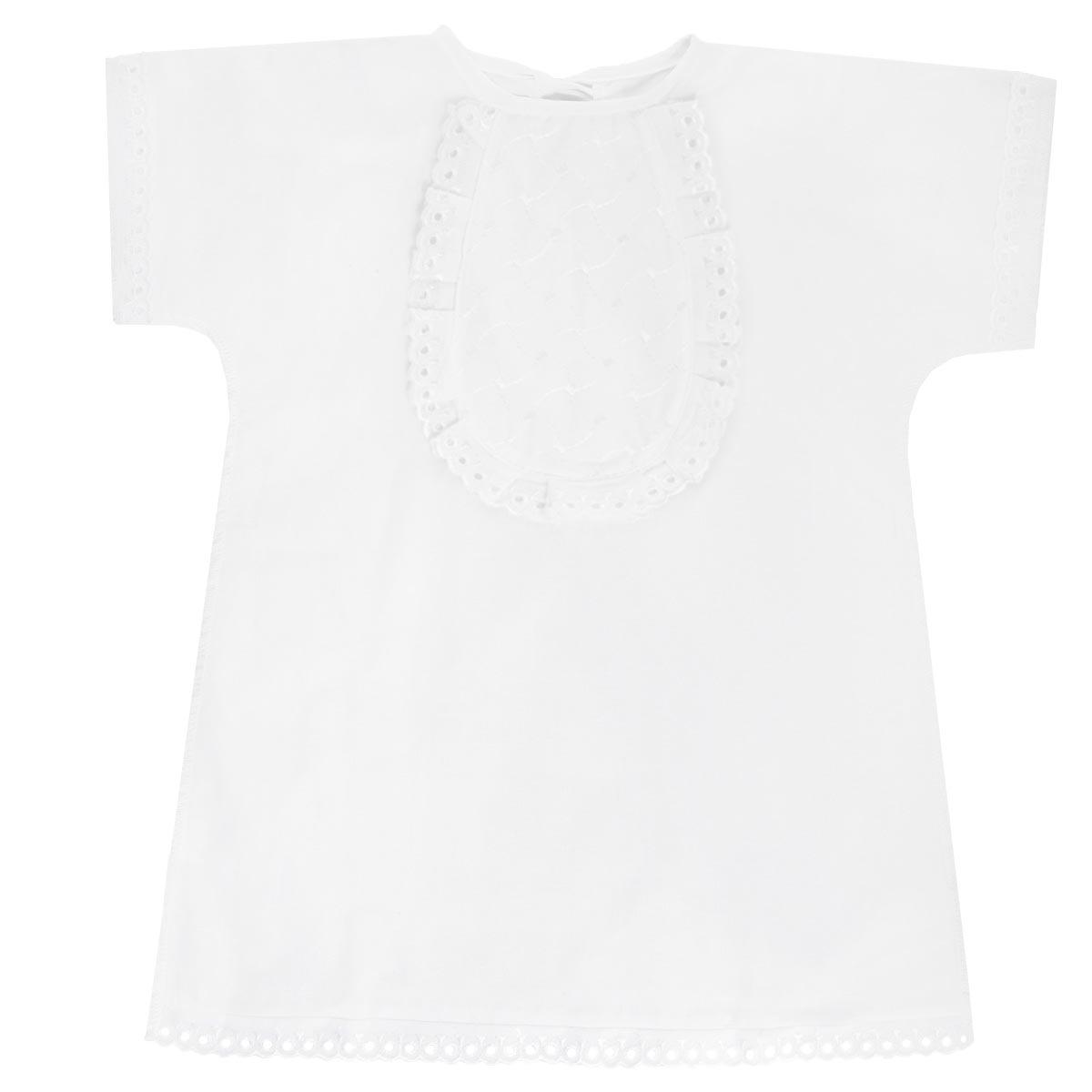 1135Крестильная рубашка Трон-плюс, выполненная из натурального хлопка, станет незаменимым атрибутом крещения. Рубашка необычайно мягкая и приятная на ощупь, не сковывает движения младенца и позволяет коже дышать, не раздражает нежную кожу ребенка, обеспечивая ему наибольший комфорт. Рубашка трапециевидной формы с короткими рукавами имеет две завязки сзади, которые помогают с легкостью переодеть младенца. Украшена рубашка отделкой в виде жабо. Низ рукавов и низ изделия оформлены ажурными петельками. По бокам рубашечка дополнена двумя небольшими разрезами. Швы выполнены наружу. Благодаря такой рубашке ваш ребенок не замерзнет, и будет выглядеть нарядно.