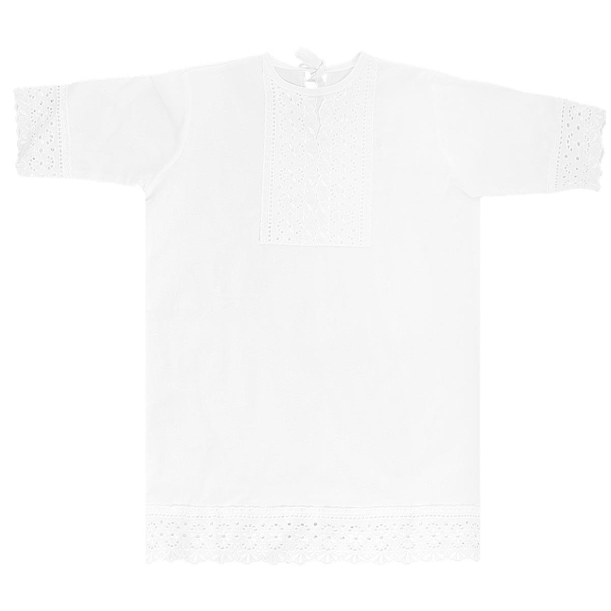 Крестильный набор1126Крестильная рубашка для девочки Трон-плюс, выполненная из натурального хлопка, идеально подойдет для крещения вашего малыша. Рубашка необычайно мягкая и приятная на ощупь, не сковывает движения и позволяет коже дышать, не раздражает нежную кожу ребенка, обеспечивая ему наибольший комфорт. Рубашка трапециевидной формы с длинными рукавами имеет две завязки на спинке, которые помогают с легкостью переодеть малыша. Низ рукавов и низ изделия и полочка украшены очаровательными ажурными узорами и петельками. Благодаря такой рубашке ваш малыш не замерзнет, и будет выглядеть нарядно.
