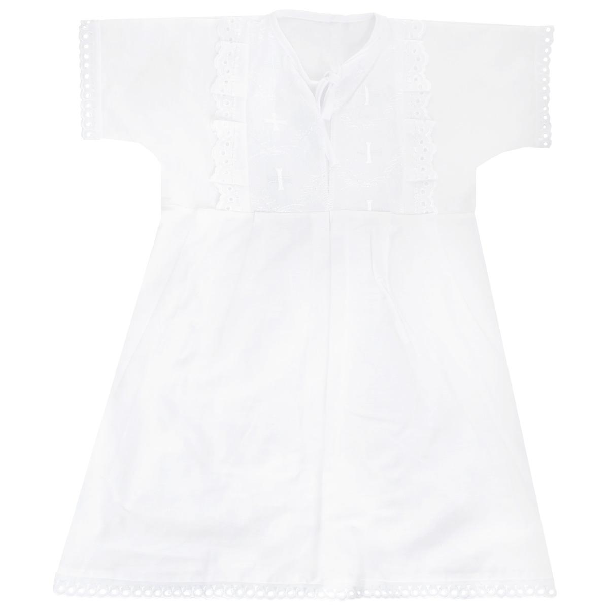 1148Крестильная рубашка для девочки Трон-плюс, выполненная из натурального хлопка, идеально подойдет для крещения вашей малышки. Рубашка необычайно мягкая и приятная на ощупь, не сковывает движения и позволяет коже дышать, не раздражает нежную кожу ребенка, обеспечивая ему наибольший комфорт. Рубашка трапециевидной формы с короткими рукавами имеет две завязки на груди, которые помогают с легкостью переодеть младенца. На груди рубашечка украшена ажурными рюшами и вышивками. Низ рукавов и низ изделия оформлен ажурными петельками. От линии талии заложены складочки, придающие рубашке пышность. Благодаря такой рубашке ваша малышка не замерзнет, и будет выглядеть нарядно.
