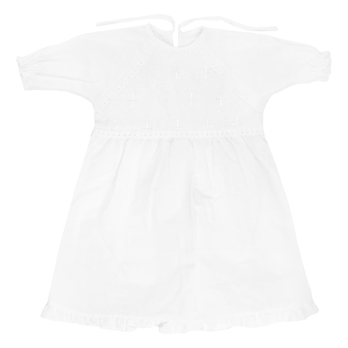 1149Крестильная рубашка для девочки Трон-плюс, выполненная из натурального хлопка, идеально подойдет для крещения вашей малышки. Рубашка необычайно мягкая и приятная на ощупь, не сковывает движения и позволяет коже дышать, не раздражает нежную кожу ребенка, обеспечивая ему наибольший комфорт. Рубашка трапециевидной формы с рукавами-реглан имеет две завязки на спинке, которые помогают с легкостью переодеть младенца. На груди рубашечка украшена ажурными рюшами и вышивками. Низ рукавов дополнен эластичной резинкой, не сдавливающей запястья малышки, а низ изделия украшен очаровательной оборкой, придающей рубашечке пышность. От линии талии заложены складочки, придающие рубашке пышность. Благодаря такой рубашке ваша малышка не замерзнет, и будет выглядеть нарядно.