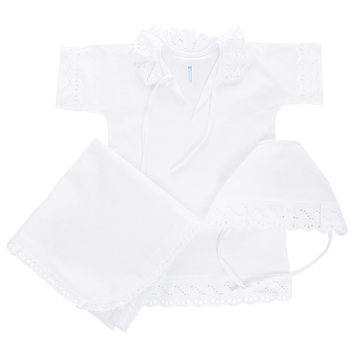 Крестильный набор1417Очаровательный комплект для крещения Трон-плюс состоит из рубашки, пеленки и чепчика. Изготовленный из натурального хлопка, он необычайно мягкий и приятный на ощупь, не сковывает движения малышки и позволяет коже дышать, не раздражает нежную кожу ребенка, обеспечивая ему наибольший комфорт. Рубашка трапециевидной формы с круглым воротником и длинными рукавами на груди завязывается на две ленточки, которые помогают с легкостью переодеть ребенка. Вырез горловины украшен ажурной оборкой. Низ рукавов низ изделия также украшены ажурными узорами и вышивкой. Снизу по бокам рубашечка дополнена небольшими разрезами. Мягкий чепчик необходим любому младенцу, он защищает еще не заросший родничок, щадит чувствительный слух малыша, прикрывая ушки, и предохраняет от теплопотерь. Чепчик декорирован очаровательным ажурным кружевом. Хлопковая пеленка идеально подходит для ухода за ребенком после купания, так как позволяет полностью завернуть малыша и защитить его от простуды. По...