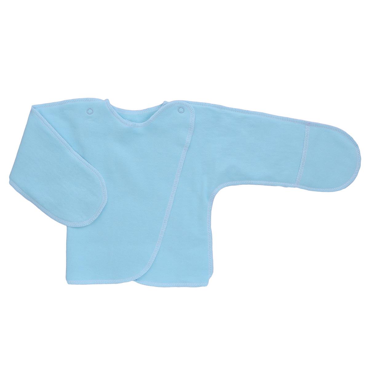 Распашонка. 50235023Распашонка с закрытыми ручками Трон-плюс послужит идеальным дополнением к гардеробу младенца. Распашонка, выполненная швами наружу, изготовлена из футера - натурального хлопка, благодаря чему она необычайно мягкая, легкая и теплая, не раздражает нежную кожу ребенка и хорошо вентилируется, а эластичные швы приятны телу младенца и не препятствуют его движениям. Распашонка с запахом, застегивается при помощи двух кнопок на плечах, которые позволяют без труда переодеть ребенка. Благодаря рукавичкам ребенок не поцарапает себя.