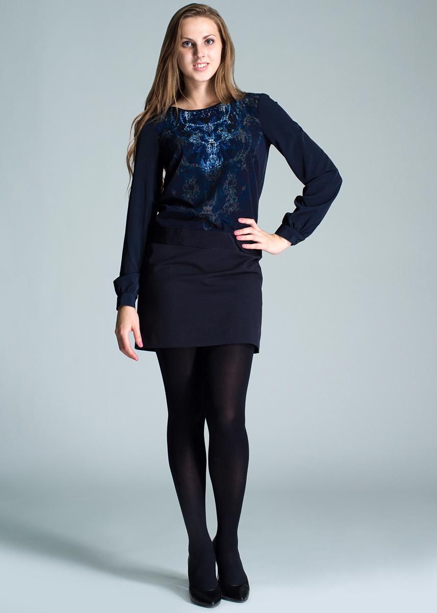 19 70 Seventy Платье