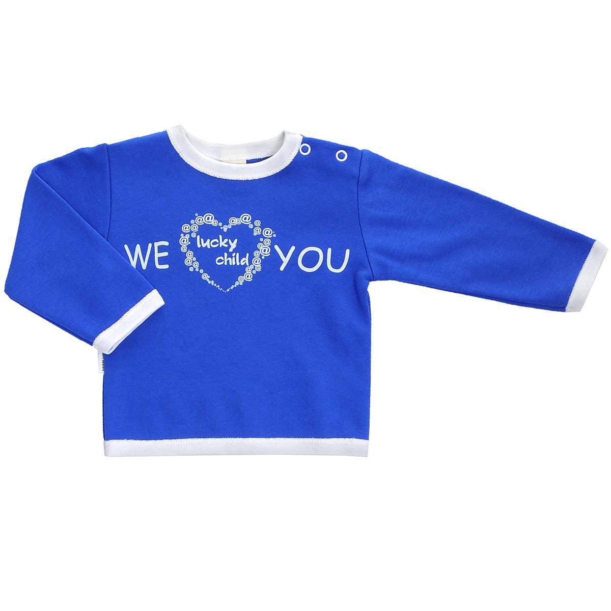 Футболка9-32Красивая футболка для мальчика Lucky Child идеально подойдет вашему маленькому мужчине. Изготовленная из натурального хлопка, она необычайно мягкая и приятная на ощупь, не сковывает движения малыша и позволяет коже дышать, не раздражает даже самую нежную и чувствительную кожу ребенка, обеспечивая ему наибольший комфорт. Футболка с длинными рукавами и круглым вырезом горловины имеет кнопки по плечу, которые позволяют без труда переодеть младенца. Вырез горловины, низ рукавов и низ изделия дополнены трикотажной резинкой. Спереди она оформлена оригинальный принтом. Оригинальный современный дизайн и модная расцветка делают эту футболку модным и стильным предметом детского гардероба. В ней ваш малыш будет чувствовать себя уютно и комфортно, и всегда будет в центре внимания!