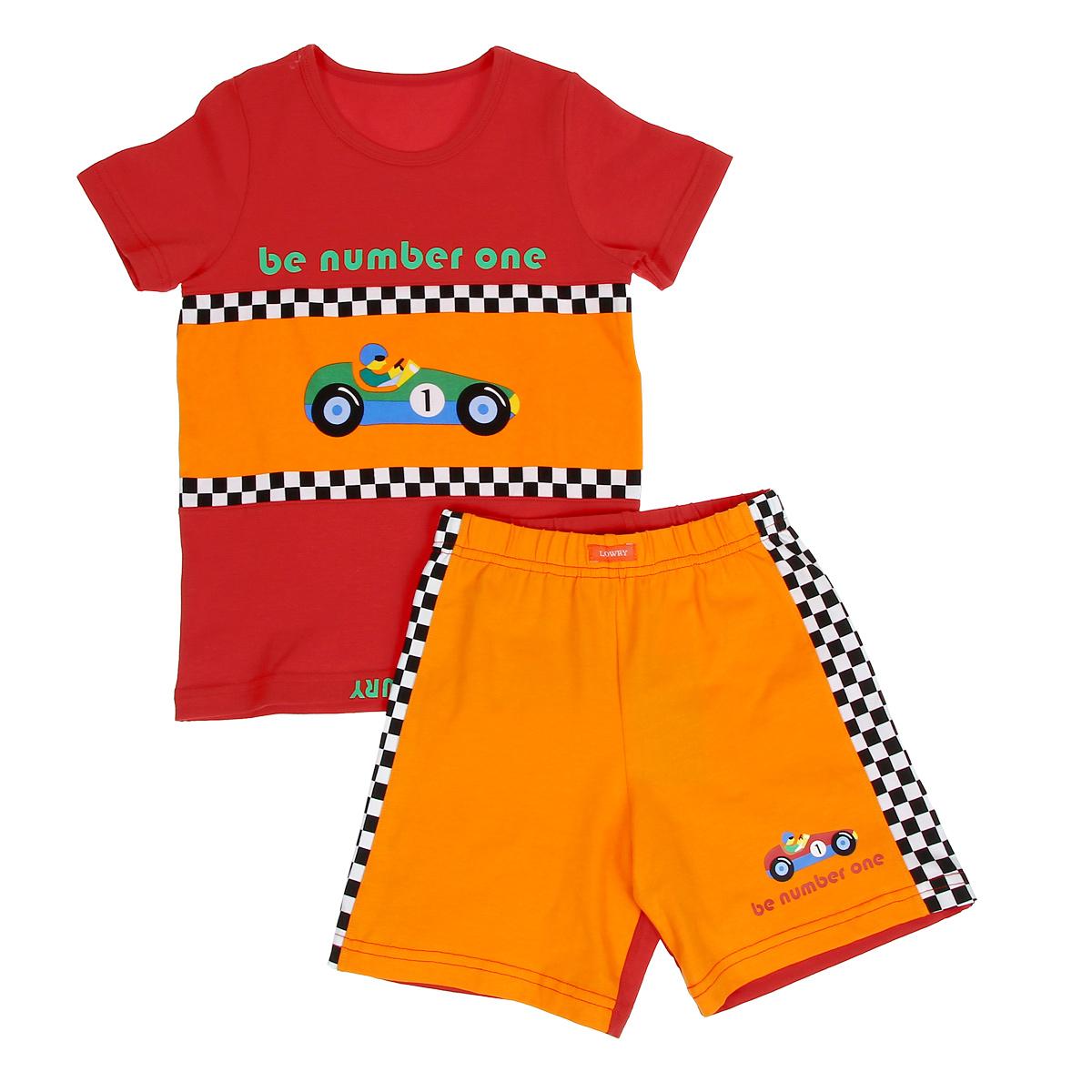 BF/BSHL-272Комплект для мальчика Lowry, состоящий из футболки и шорт, идеально подойдет вашему малышу. Изготовленный из хлопка с добавлением лайкры, он необычайно мягкий и приятный на ощупь, не сковывает движения малыша и позволяет коже дышать, не раздражает даже самую нежную и чувствительную кожу ребенка, обеспечивая ему наибольший комфорт. Футболка с короткими рукавами и круглым вырезом горловины на груди оформлена ярким оригинальным принтом с изображением гоночной трассы, гоночного болида, а также надписью Be Number One. Шортики на талии имеют широкую эластичную резинку, благодаря чему они не сдавливают животик ребенка и не сползают. Оформлены шортики термоаппликацией с изображением гоночного болида и надписью Be Number One, а по бокам - принтом в клетку. Оригинальный дизайн и модная расцветка делают этот комплект незаменимым предметом детского гардероба. В нем вашему маленькому мужчине будет комфортно и уютно, и он всегда будет в центре внимания!