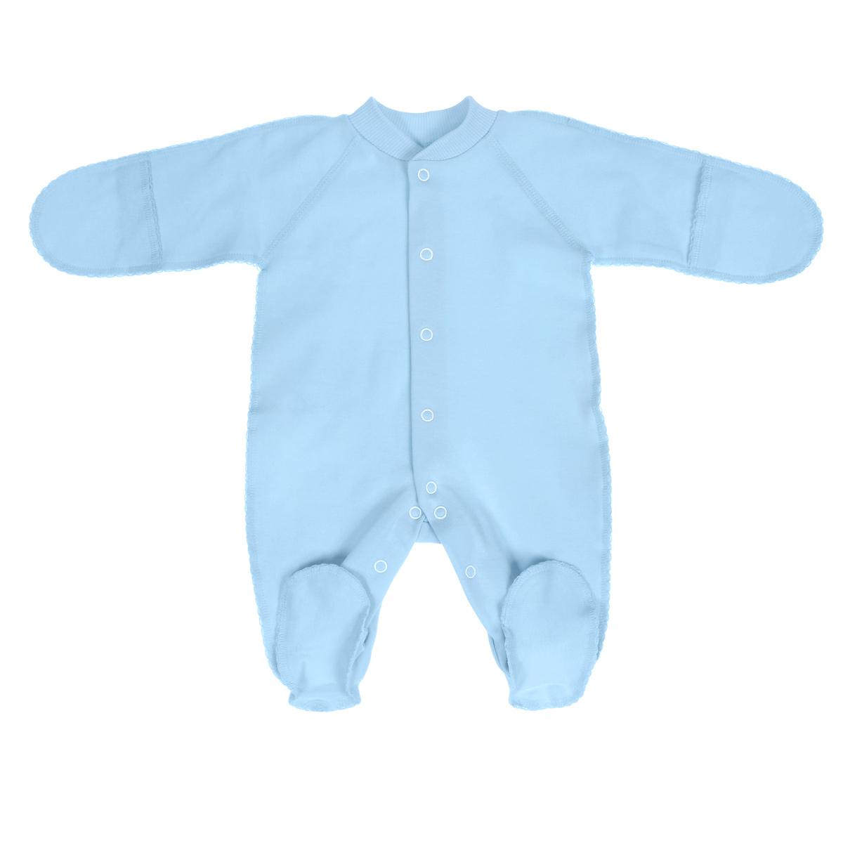 Комбинезон домашний37-523Детский комбинезон Фреш Стайл станет идеальным дополнением к гардеробу вашего ребенка. Выполненный из натурального хлопка, он необычайно мягкий и приятный на ощупь, не раздражают нежную кожу ребенка и хорошо вентилируется. Комбинезон с длинными рукавами-реглан, закрытыми ножками и небольшим воротником-стойкой застегиваются спереди на кнопки по всей длине и на ластовице, что облегчает переодевание ребенка и смену подгузника. Горловина дополнена трикотажной эластичной резинкой. Благодаря рукавичкам ребенок не поцарапает себя. Швы выполнены наружу и оформлены ажурными петельками. В таком комбинезоне ваш малыш будет чувствовать себя комфортно и уютно!