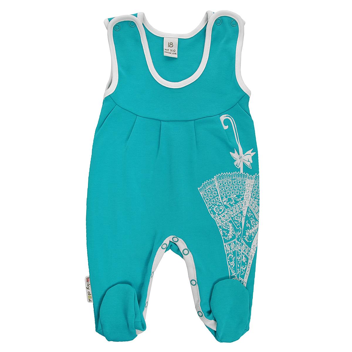 Ползунки14-2Ползунки с грудкой для девочки Lucky Child - очень удобный и практичный вид одежды для малышей. Они отлично сочетаются с футболками и кофточками. Ползунки выполнены из натурального хлопка, благодаря чему они необычайно мягкие и приятные на ощупь, не раздражают нежную кожу ребенка и хорошо вентилируются, а эластичные швы приятны телу малышки и не препятствуют ее движениям. Ползунки с закрытыми ножками, застегивающиеся сверху на кнопки, идеально подойдут вашей малышке, обеспечивая ей наибольший комфорт, подходят для ношения с подгузником и без него. Кнопки на ластовице помогают легко и без труда поменять подгузник в течение дня. Спереди они оформлены принтом с изображением зонта. Ползунки с грудкой полностью соответствуют особенностям жизни младенца в ранний период, не стесняя и не ограничивая его в движениях!